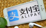"""日媒称无现金模式在中国方兴未艾:""""靠脸消费""""兴起"""