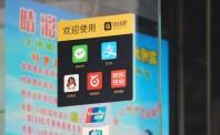 中国移动注册送体验金的娱乐网站在非洲树立标杆 为普惠金融带来新可能