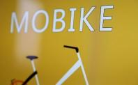 摩拜要做电动单车 共享单车战事升级?