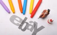eBay发布物流新政,规范卖家交易