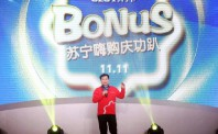 苏宁张近东:今年O2O购物节是出色的一次