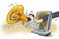 12月1日起新规:网盘涉淫秽信息依法可追刑事责任