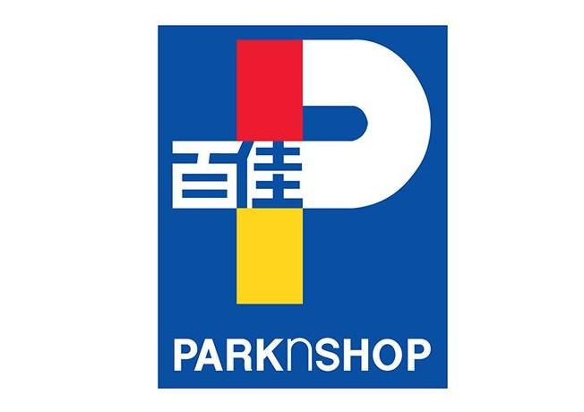 作为隶属于香港屈臣氏集团的商超品牌,百佳称得上是打进中国市场的