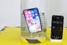 [视频]iPhone X防水实测