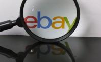 eBay将推全新娱乐世界手机APP方案