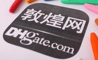 新贸易时代下  敦煌网CEO王树彤谈企业布局