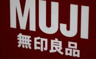 无印良品在京推出刺绣工坊服务 意图挽回被分食市场