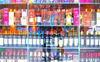 挖酒网携东疆建酒类交易中心