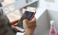 日本邮储银行  将于明年推出手机扫码注册免费送白菜金网站服务