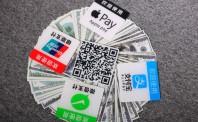 例外的中国,现金为王的世界