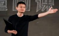 """""""北漂青年""""马云建言:未来服务业发展有三大关键词"""