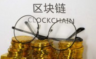 数字货币一片狼藉 区块链反向升温