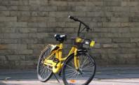 共享单车面临严峻考验  ofo摩拜调整战略政策