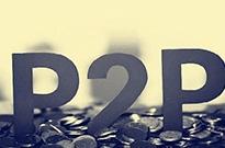联璧金融陷挤兑风波 P2P高返利平台狂欢终结