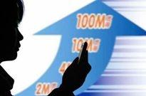 """中国移动、联通相继宣布7月1日取消流量""""漫游""""费"""