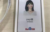 百度宣布papi酱担任百度App首席内容官
