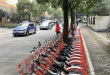 摩拜正式在上海上线电子围栏