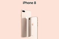 苹果承认部分iPhone 8存在硬件缺陷