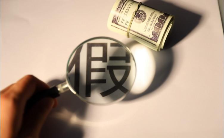 阿里打假抓获犯罪嫌疑人620名 涉案金额达28.8亿元_零售_电商之家