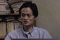 马云首次创业视频曝光:办翻译社不为钱、做这份事业有意义