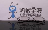 """解码蚂蚁金服、银行如何入局""""碳排放""""交易"""