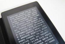 亚马逊新版Kindle Paperwhite评测   新增IPX8防水设计