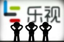 乐视网与三家公司签署债权转让协议 减少负债3000万元