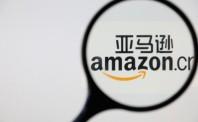 亚马逊与仓库机器人注册送体验金官网Balyo达成投资协议