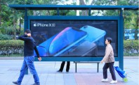 知名科技投资者:销量下降绝非苹果唯一的注册送体验金的网址
