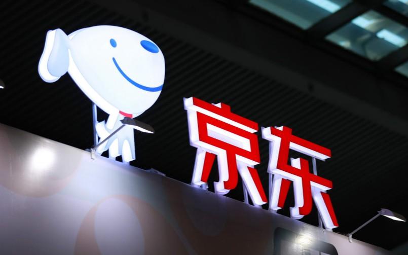 京东将正式推出闪电智能内容创作平台_行业观察_电商之家