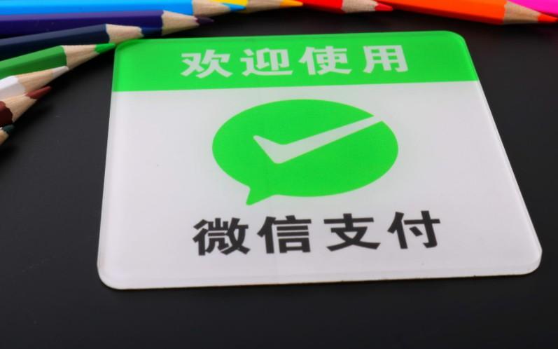 微信注册免费送白菜金网站的B面_B2B_电商之家