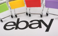 eBay与长沙高新区签署战略合作备忘录