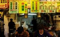 台湾移动注册免费送白菜金网站排行榜:line注册免费送白菜金网站居首 大陆品牌未上榜