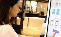 注册免费送白菜金网站宝在温州打造全国首条刷脸注册免费送白菜金网站商业街
