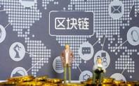 阿里腾讯联通等暗战区块链专利申请