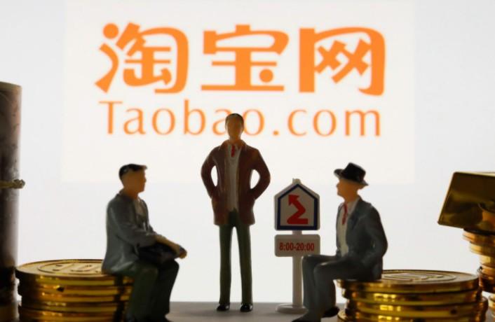 淘宝网胜诉 三职业差评师被判在淘宝首页道歉_零售_电商之家
