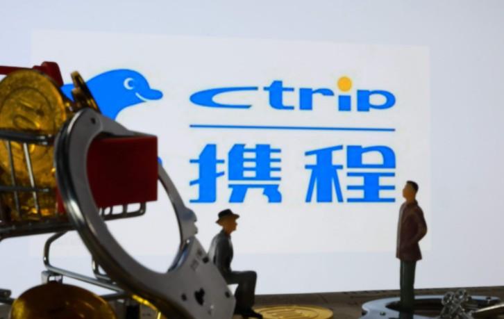 携程CEO孙洁发表演讲  将打造去中心化的平台
