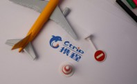 加速布局会员业务 携程与爱奇艺合作再升级