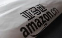 亚马逊推出低价配送网络 抢夺联邦快递及UPS份额