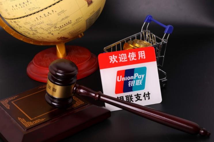 银联发文严禁成员机构为非法交易提供支付服务_金融_电商之家