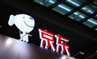 京东与芬香达成战略合作 布局社交电商谋增长