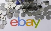 "eBay遵循""电商平台促进法"" 将征收销售税"