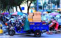 国家邮政局公布1月邮政行业运行情况