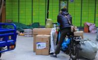 北京召开快递行业座谈会 为快递员提供2400套宿舍