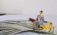 银行理财产品收益走低 上市注册送体验金官网认购热情消退