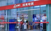 黄裕光传统零售时代已过去,中国新零售将迈向何方?
