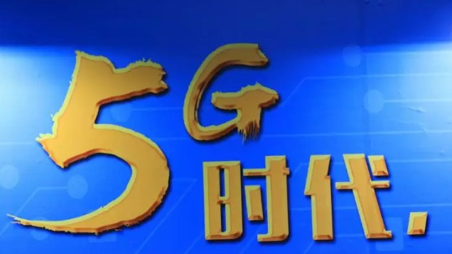 再见,移动3G!_行业观察_电商之家