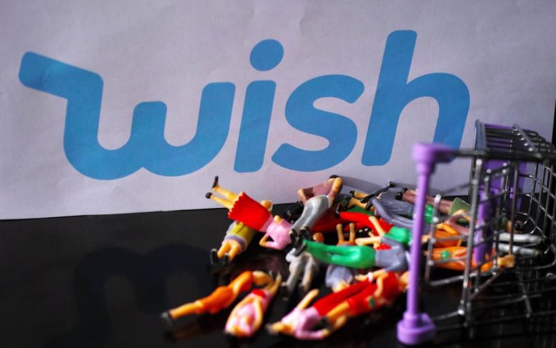 巴西 Wish Express布设新子区域功能_跨境电商_电商之家