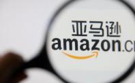 为什么说亚马逊是所有科技注册送体验金官网的终极理想型?