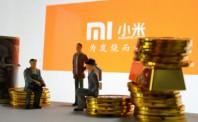 小米金融2018:注销两家公司 拿到虚拟银行牌照